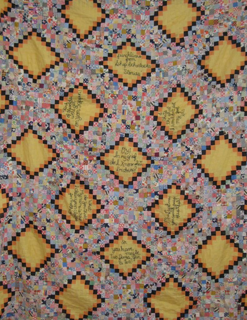 Bobbi Memory Cloth Whole